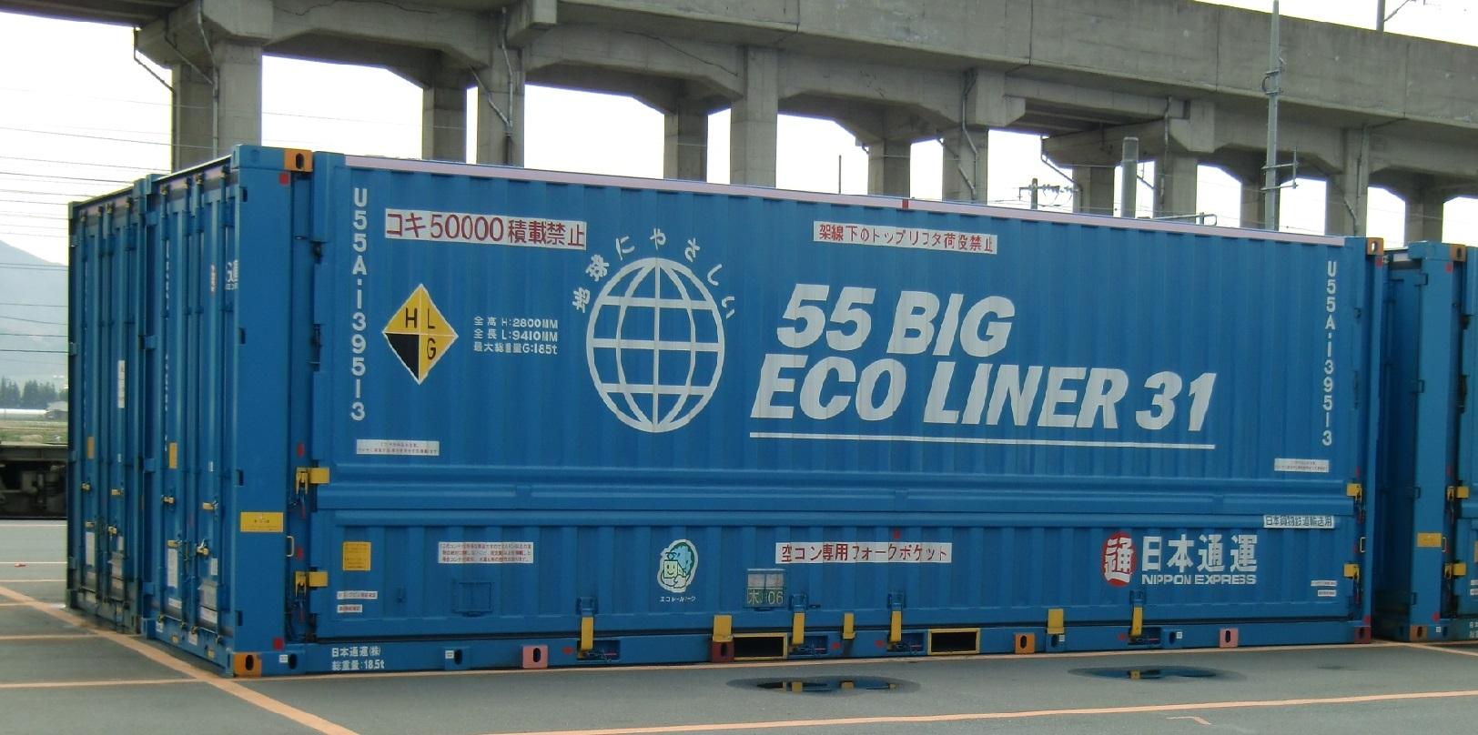 Big Bags für UN-Gefahrengut mit UN-Zertifikation